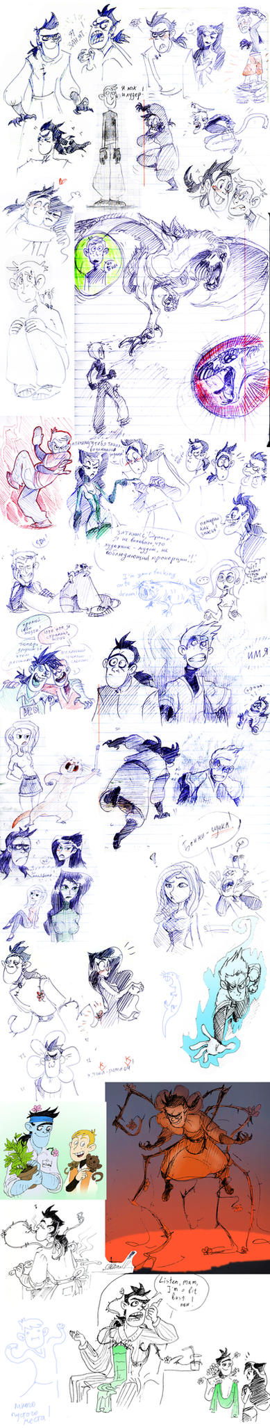 very looong Kim Possible sketch dump by MariaRuta