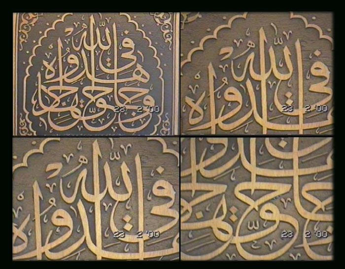 """the muslim arts essay Overview of the golden age of islamic even sectarian divisions within the muslim community could be re foundations » the """"golden age"""" of islam » essay."""