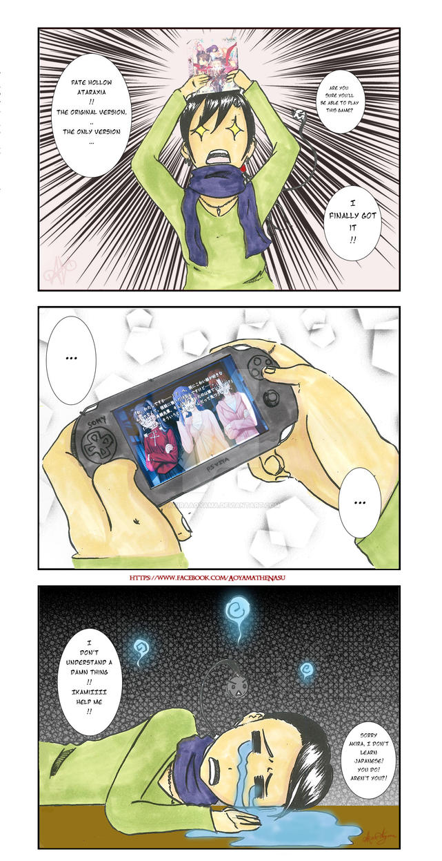 Sankoma: Fate Hollow Ataraxia by AkiraAoyama