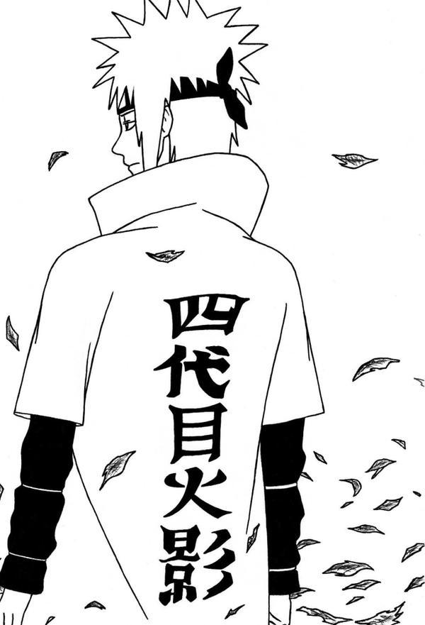 Yondaime Hokage - Naruto - by CrazyCowCo on DeviantArt