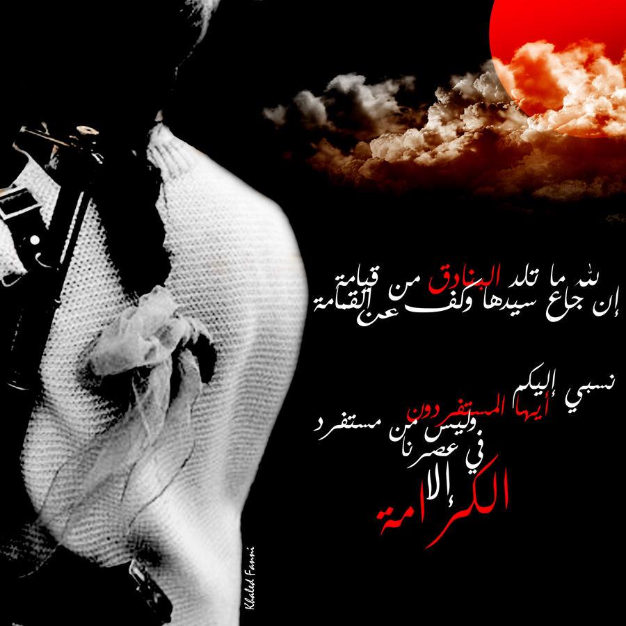 KhaledFanni's Profile Picture