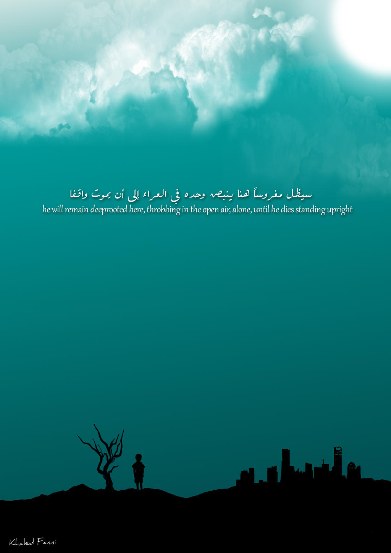 Standing Alone by KhaledFanni