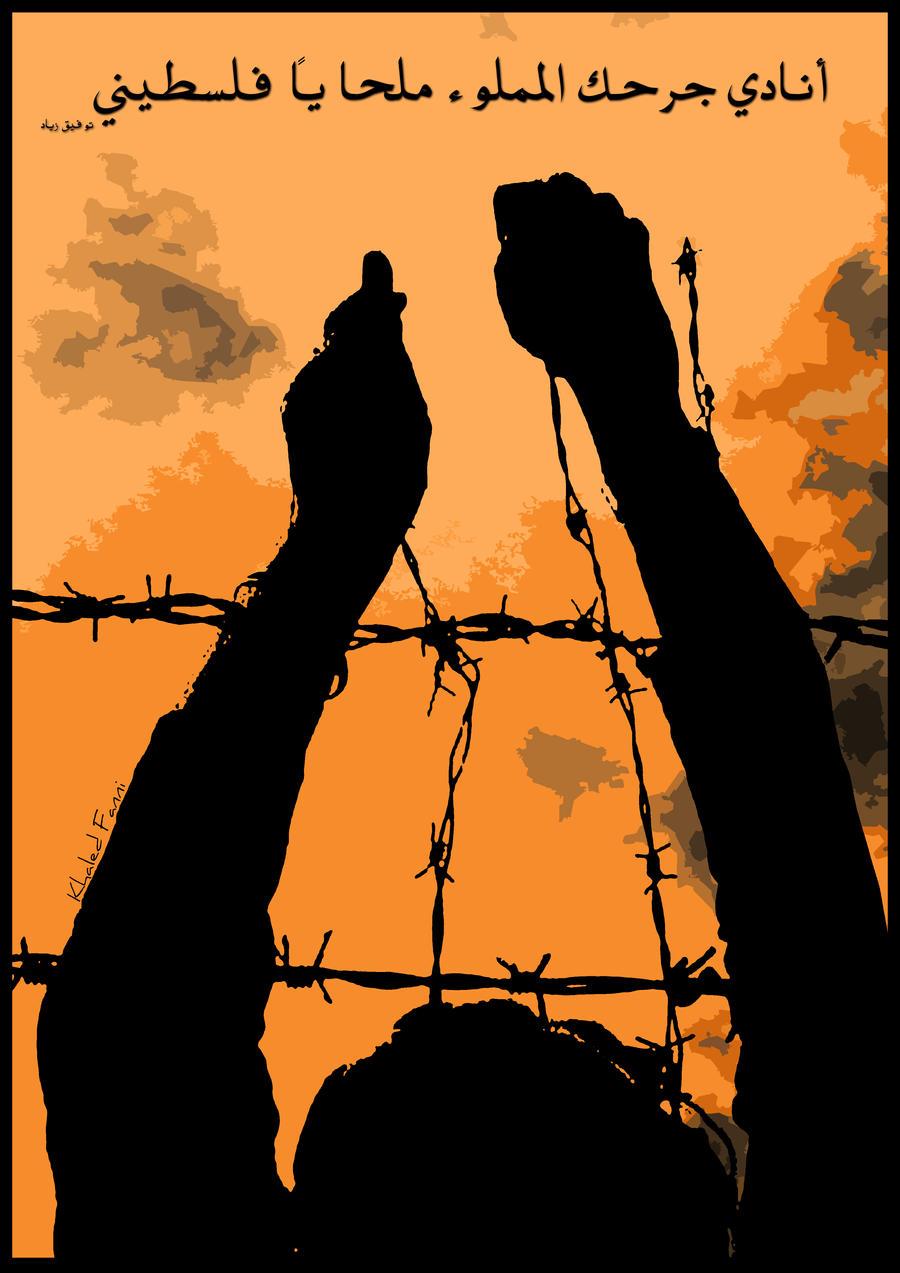Rise of Freedom by KhaledFanni