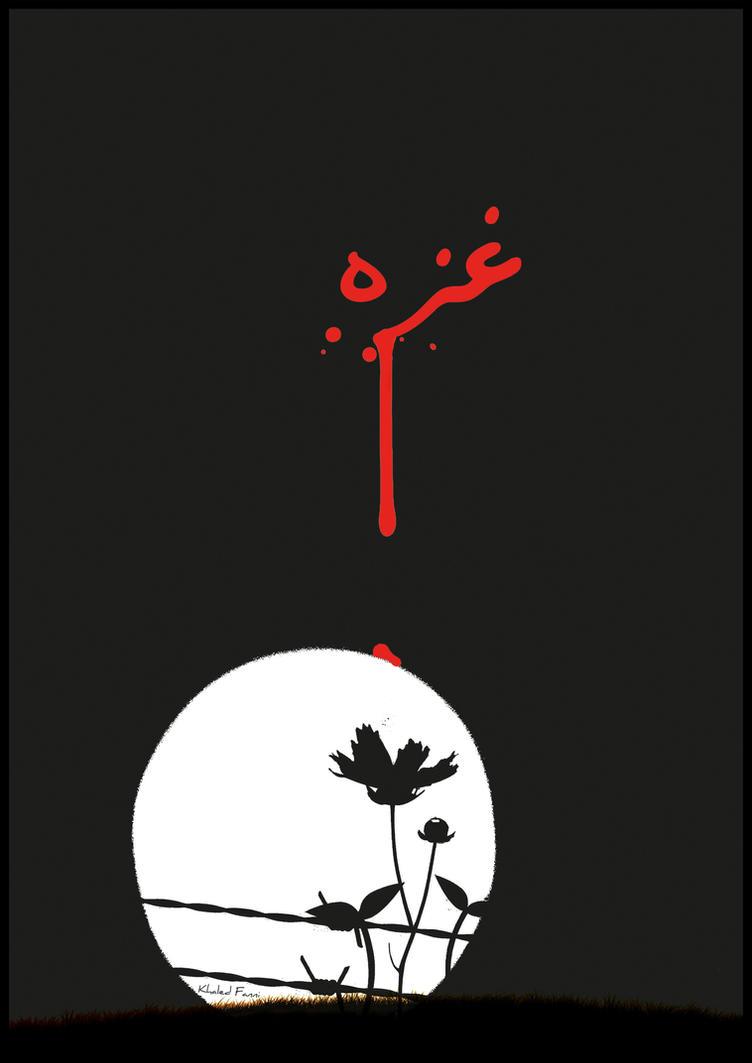 Gaza by KhaledFanni