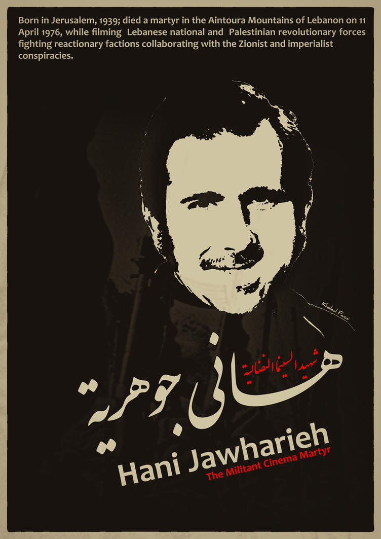 Hani Jawharieh The Militant Cinema Martyr by KhaledFanni