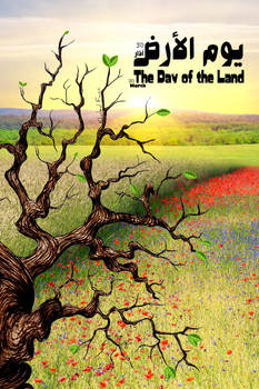 The Day of the Land 30 March