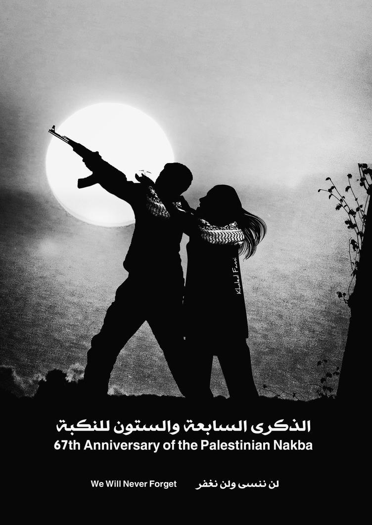 Nakbeh67 by KhaledFanni