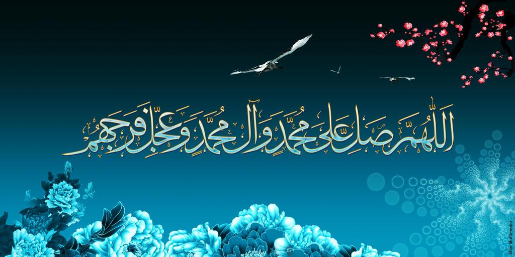 allahumma_salli_ala_muhammad_wa_ali_muha