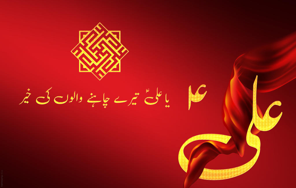 Rahat Fateh Ali Khan Download Sufi Music   TheSuficom