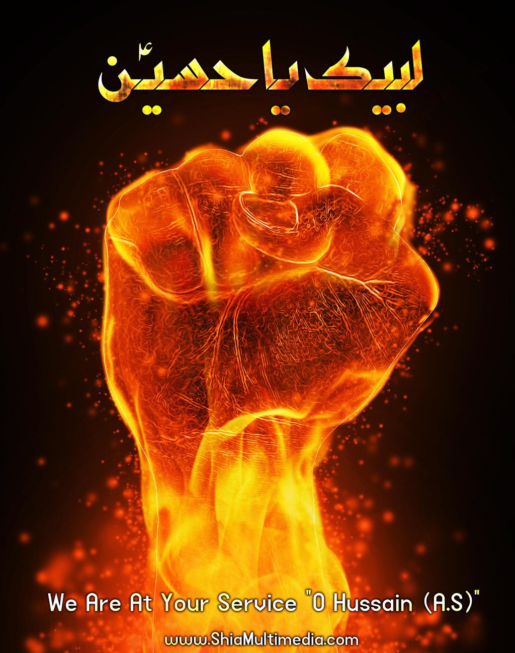 Labaik Ya Hussain Labbaik ya hussain  a s  byLabaik Ya Hussain In English