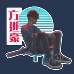 Skater Sticker 2k