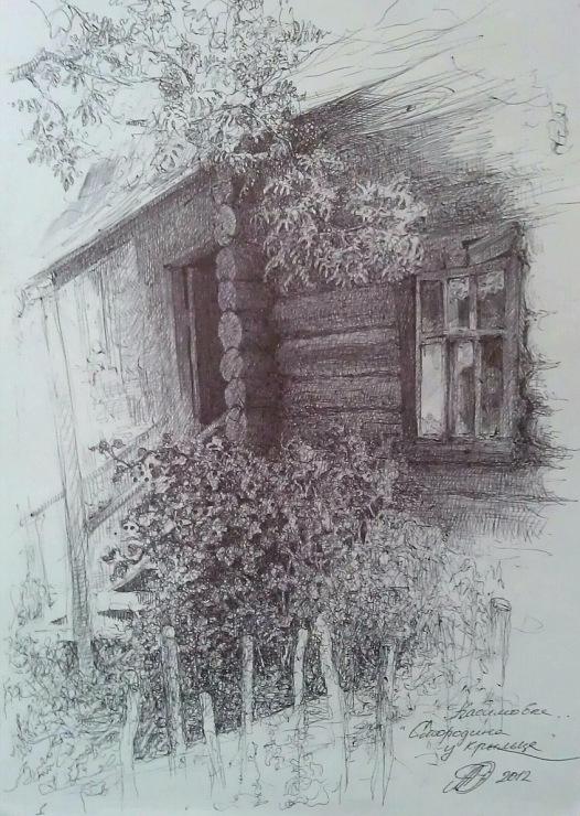 smorodina by Juzz09