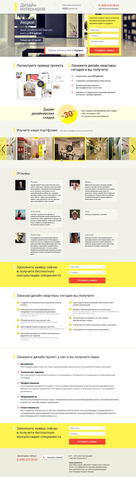 Interior design Landing page V01 by la-Murrr on DeviantArt