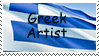 Greek artist stamp by xSkyBlu