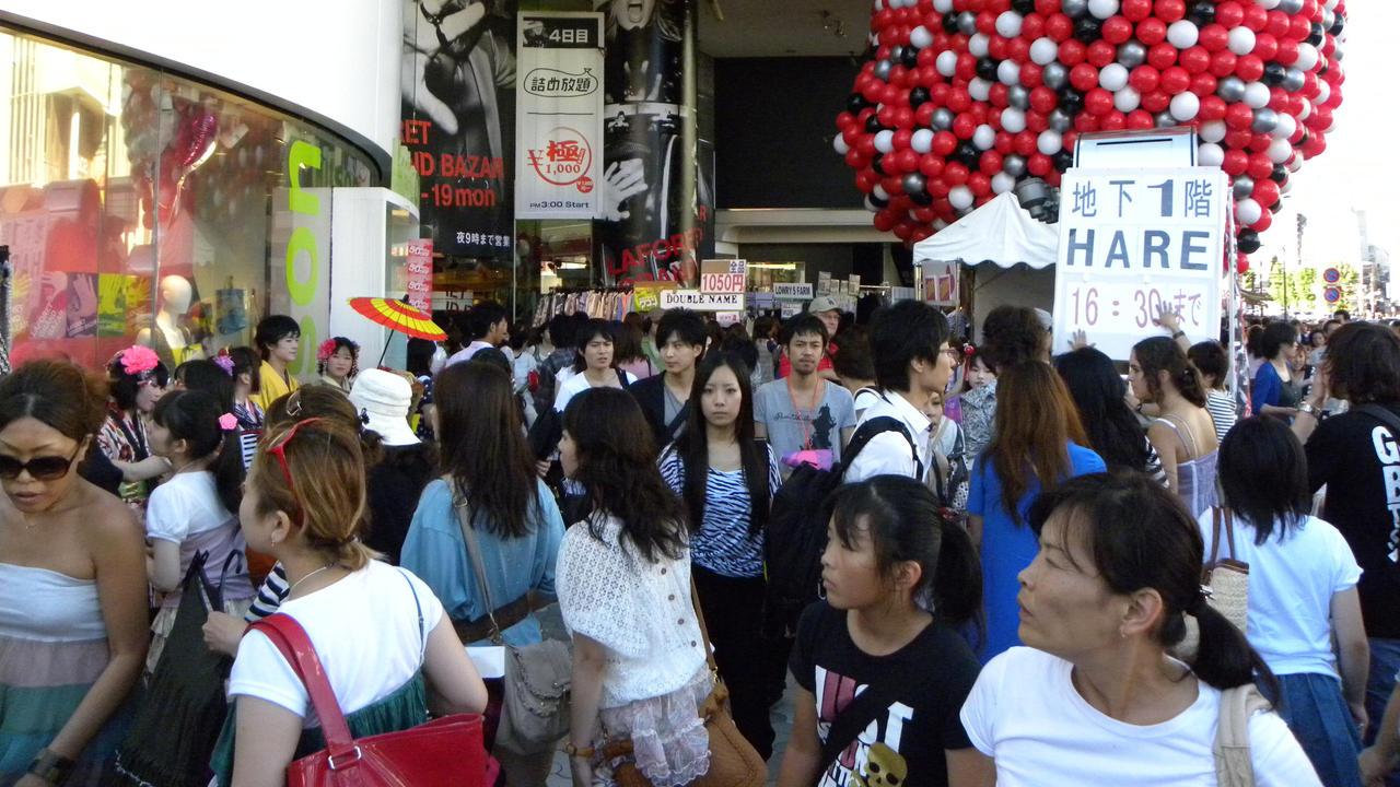 Big in Japan - Anata Dake by crusaderky