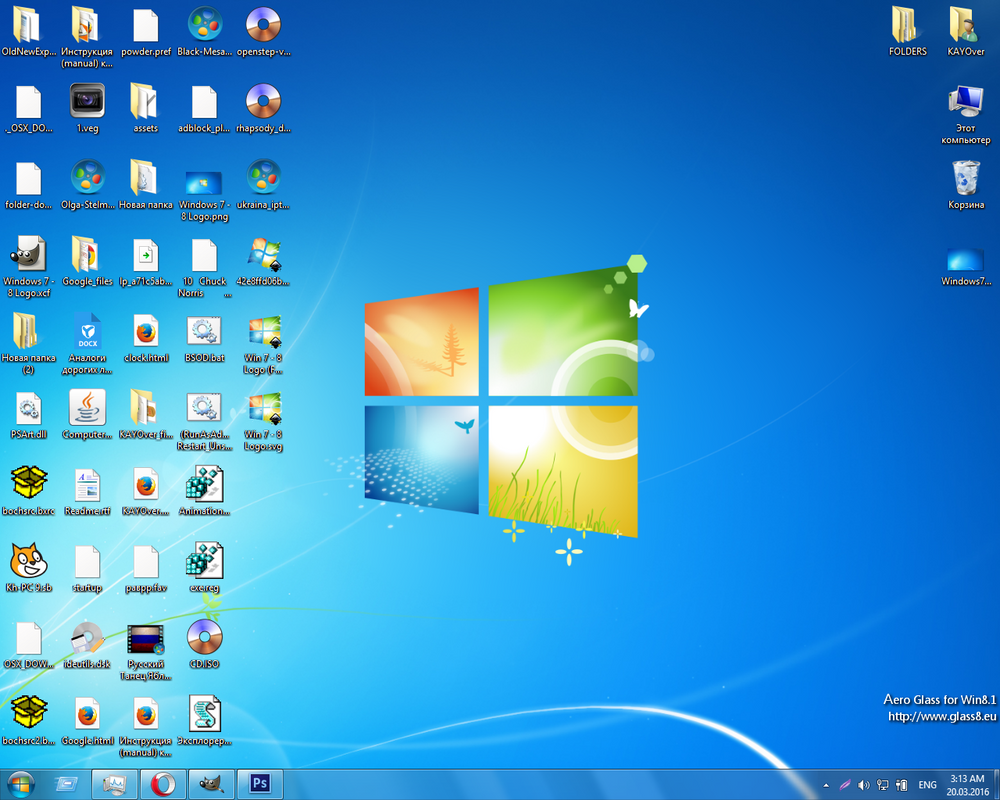 My desktop 72