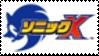 Sonic X Stamp by laprasking