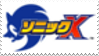 Sonic X Stamp by laprasking