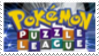 Pokemon Puzzle League Stamp by laprasking