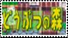 Dobutsu no Mori Logo by laprasking