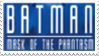 Batman Mask of the Phantasm Stamp by laprasking