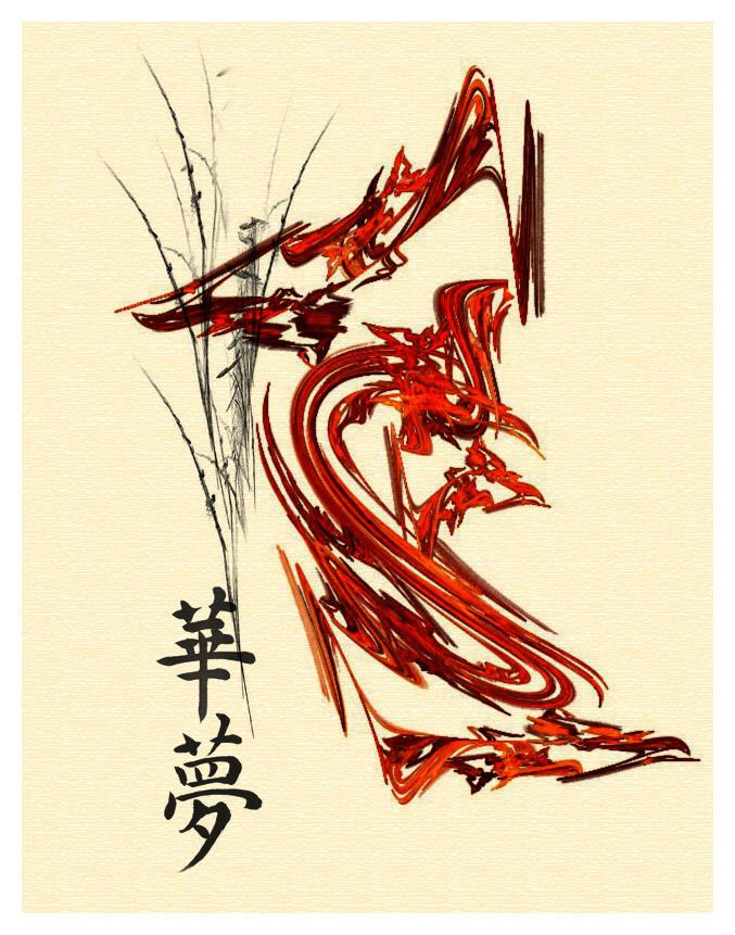 Geisha by Gwynhale