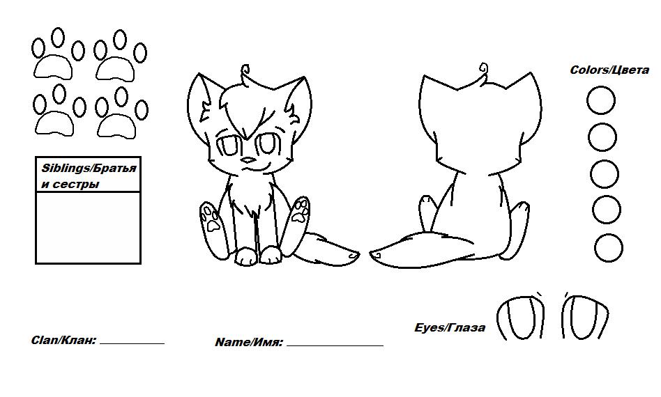 Warrior Cat Clan Symbol Base 7043 Infovisual