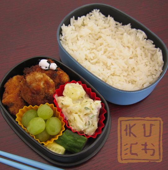 Bento - Panda Nuggets by Chef-Kuching