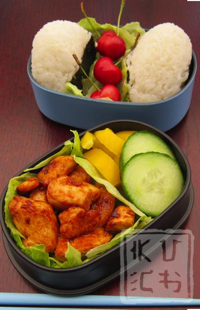 Bento - Cherry Onigiri by Chef-Kuching