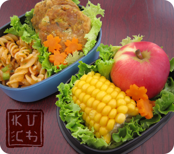 Bento -  Fish Cakes by Chef-Kuching