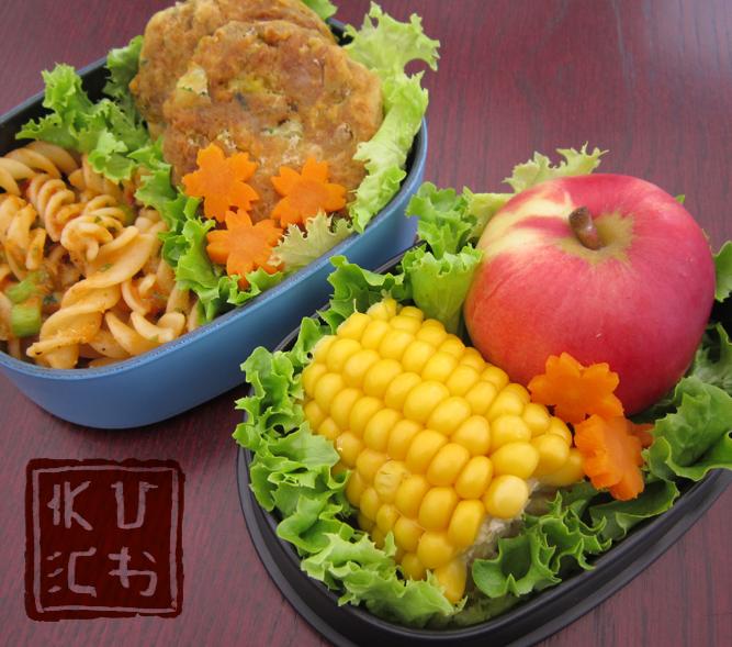 Bento -  Fish Cakes by Chef-Kuching