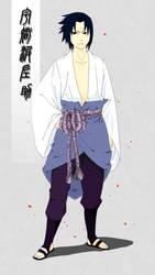 Uchiha Sasuke by jiegengDai