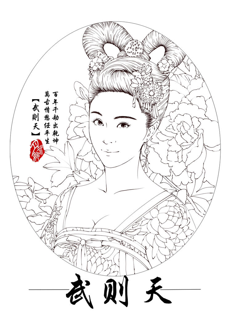 account of the life and works of wu zetian Re-allocating land fairly and improving public works history has been unkind to wu zetian, with accounts describing her as having a heart like a it was mao zedong's wife jiang qing who began wu's rehabilitation in the 1960s wu zetian is a famous character in the civilisation.