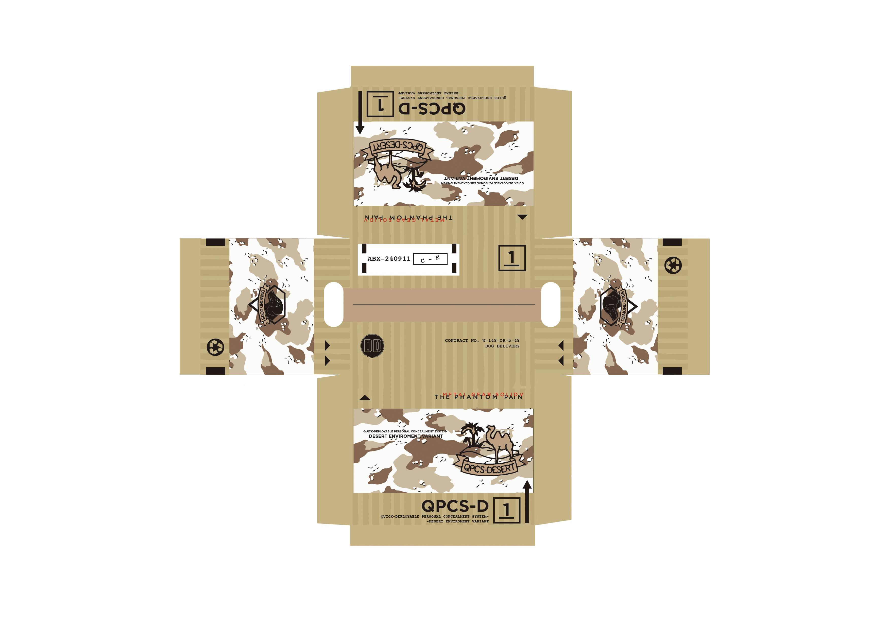 Metal gear phantom pain desert camo cardboard box by moloch15 on metal gear phantom pain desert camo cardboard box by moloch15 jeuxipadfo Gallery