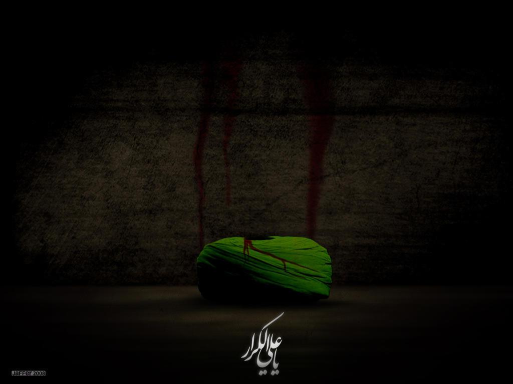 Ya Hussain Wallpaper 2013  Salam Ya Hussain  blogspotcom