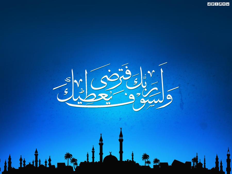 Islamic Design Wallpaper Hd | Joy Studio Design Gallery - Best Design