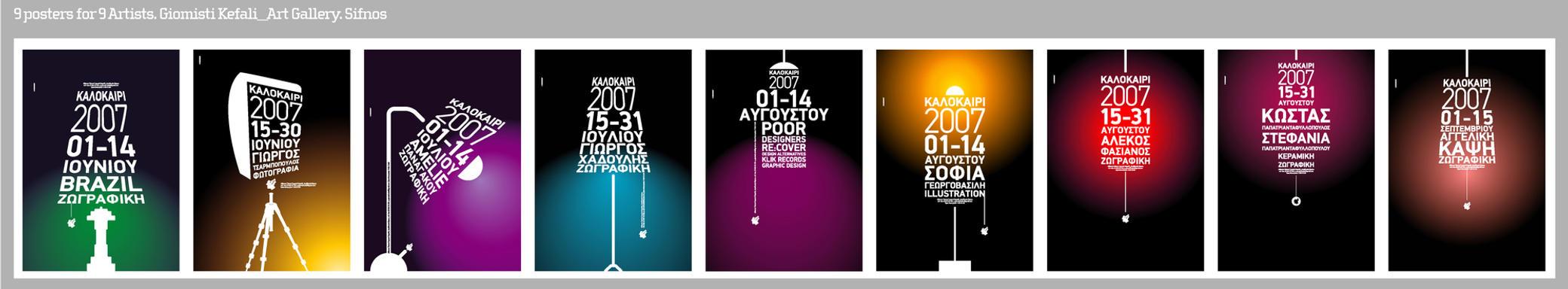 Giomisti_Kefali_9 Posters by PoorDesigners