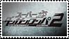 Super Dangan Ronpa 2 Stamp by Raeyxia