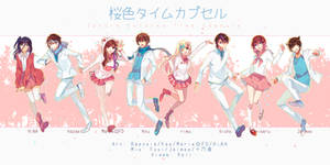 Sakura Colored Time Capsule