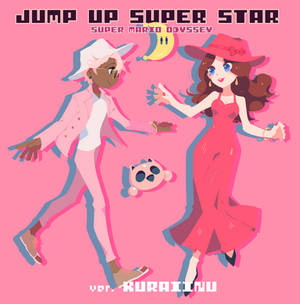JUMP UP SUPER STAR