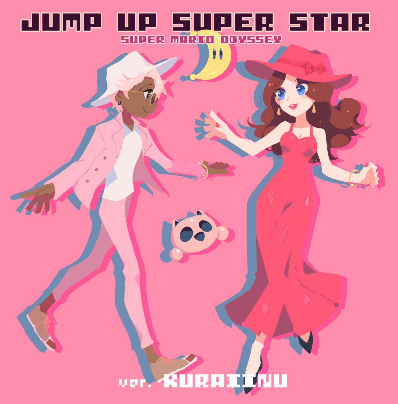 JUMP UP SUPER STAR