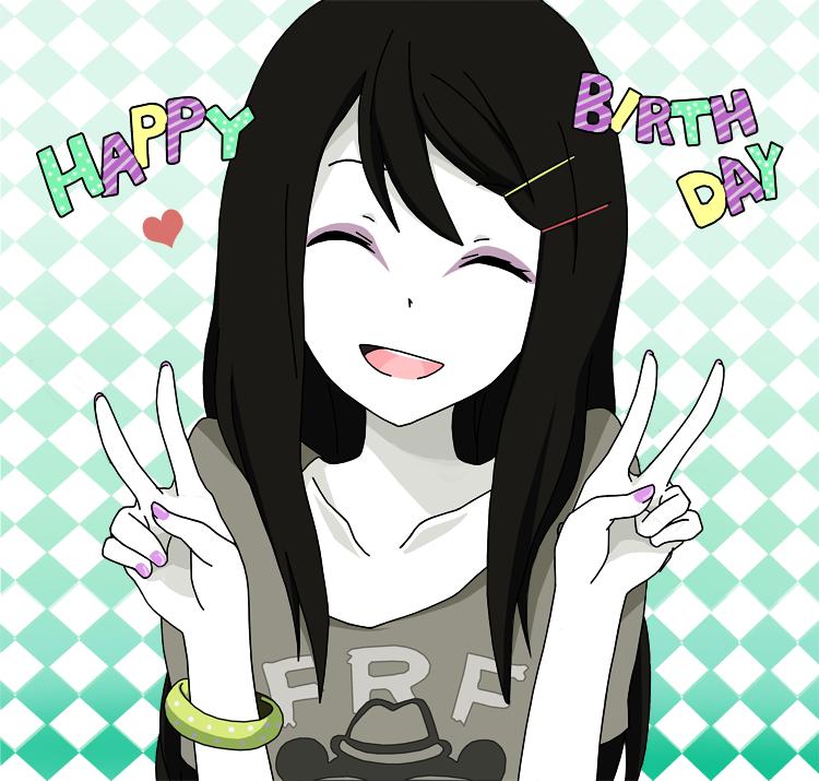 Поздравление с днём рождения в аниме стиле 26