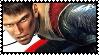 NewDante stamp by SamThePenetrator