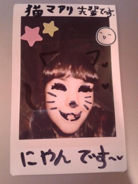 Maari-Erein's Profile Picture