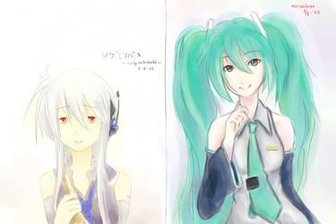 Paintchat- Tsu + Rizu by shigemitsubaki