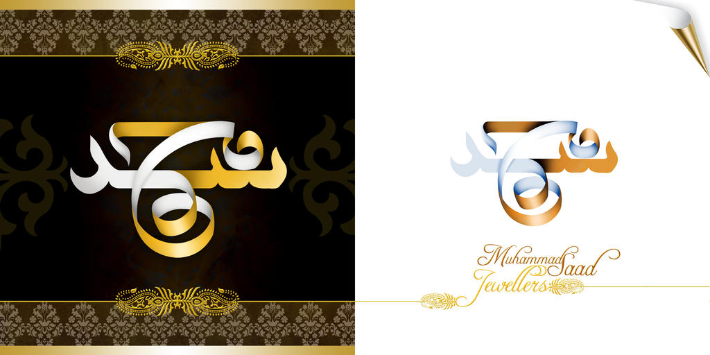 Jewellers Logo and Booklet by mrmohiuddin