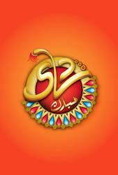 Shadi Mubarak Logo by mrmohiuddin