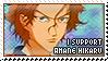I Support Amane Hikaru