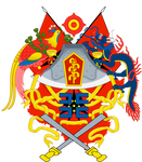 Emblem of the Great Chinese National Empire
