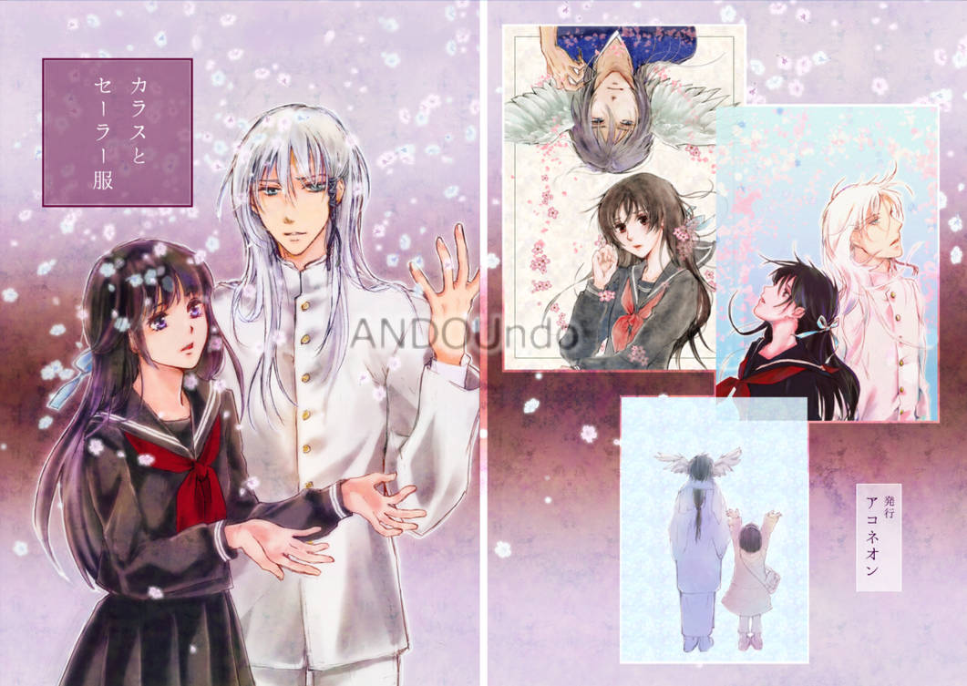 About DOUJINSHI which I self-published 01